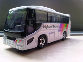 20120519-10.JPG