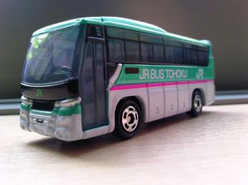 20120519-2.JPG