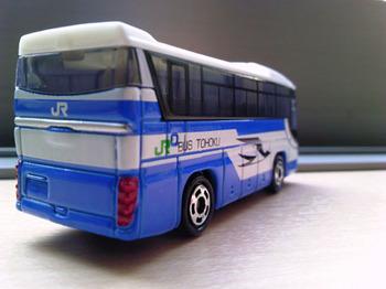 20120519-5.JPG