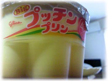 20120706-2.JPG