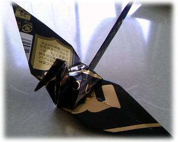 20120916.JPG