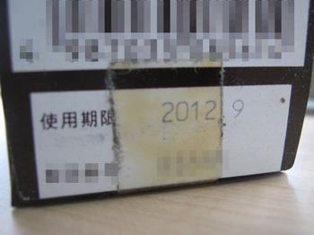 20141204-2.JPG