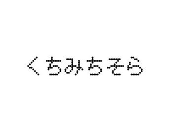 20150627-3.jpg