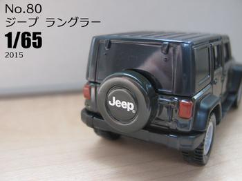 20150823-10.JPG