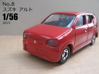 20151017-4.JPG
