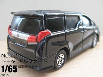 20151121-5.JPG