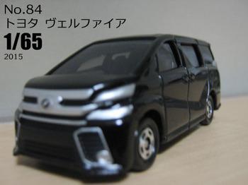 20151227-2.JPG