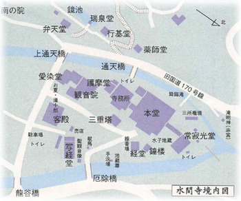 20120102-2.jpg