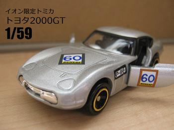 20150526-5.JPG