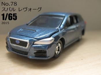 20150620-4.JPG