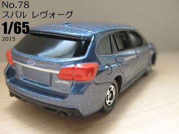 20150620-5.JPG