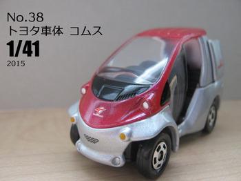 20150725-02.JPG