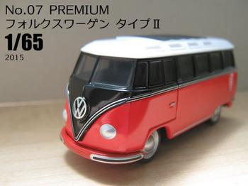 20150725-08.JPG