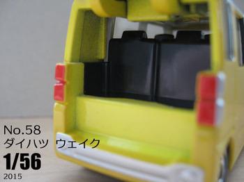 20150929-4.JPG