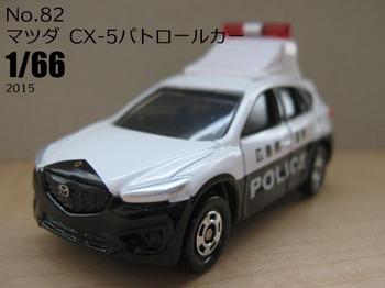 20150929-8.JPG