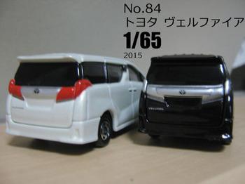 20151227-7.JPG