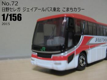 20151227-8.JPG
